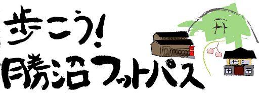 footpath-logo01_512.jpg